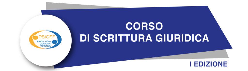 SCRITTURA GIURITICA1-01