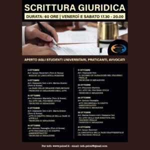 scrittura giuridica